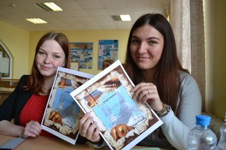 Исторический конкурс для студентов
